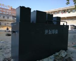 广东省恩平市(MBR膜生物反应器)