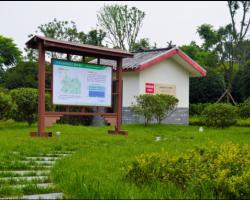 四川郫县安龙村150吨/天
