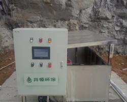 湖南省张家界市(MBR膜生物反应器)